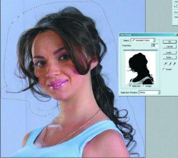 3.Выделение волос с помощью инструмента Color Range