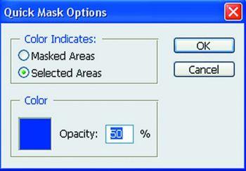 Настройки Quick Mask