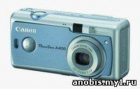 Canon PowerShot A400 (55Kb)