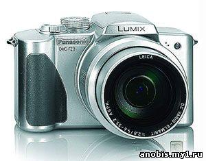 Камеры среднего цифрового диапазона — рекомендуется всем без исключения. Слева направо: Panasonic DMC-FZ3 и Panasonic DMC-FZ10/20 (129Kb)