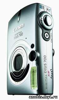 «Мыльница» в железном корпусе для кидания об пол Canon Ixus 700. Фотографировать умеет, при этом весьма неплохо (32Kb)