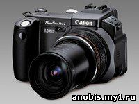 Canon PowerShot Pro1 (69Kb)