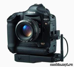 Суперпрофессиональная камера Canon EOS DII. Хотите? Готовьте примерно $5000 (48Kb)